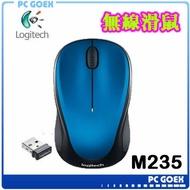 羅技 Logitech M235 藍 無線光學滑鼠☆pcgoex軒揚☆