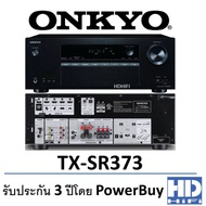 Onkyo TX-SR373 AV-Receiver5.2ch