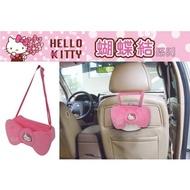 【HELLO KITTY】車用蝴蝶結造型絨毛面紙套 面紙盒(PKTD008W-04)