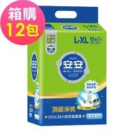 ⭐️免運⭐️可刷卡⭐️快速到貨 安安 成人紙尿褲 頂級淨爽型 L-XL號 (10片x6包) x2箱