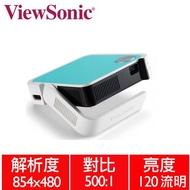 ViewSonic M1 mini Plus LED無線投影機