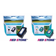 RED STONE for HP NO.74XL/NO.75XL高容量環保墨水匣