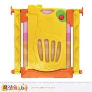 魔法Baby~安全玩具~長頸鹿安全門欄~dpy05