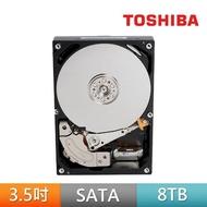 【加購精省】TOSHIBA N300系列 NAS硬碟 8TB 3.5吋 SATAIII 7200轉硬碟 (HDWN180AZSTA)