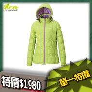 ■ fit 維特 EW2306-42 女 蘋果綠-超輕量羽絨外套