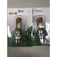 H4LED 交流AC 直上LED大燈 小皿 奔騰 豪邁 迪爵 高手 G4 風雲  H4 LED