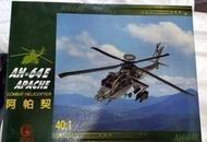 嘎嘎屋 鋁合金 飛機模型阿帕契 模型飛機 特價