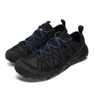 【MERRELL】戶外鞋 Choprock 水陸兩用 男鞋 快速排水 耐磨 黃金大底 抗菌 防臭 黑 藍(ML033531)