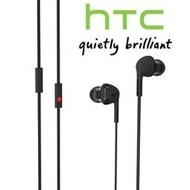 台中(海角八號)HTC高傳真雙驅動環繞音效耳機 MAX500