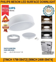 Philips Meson LED Surface Downlight [7inch 17w-59472] [9inch 24w-59474]