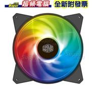 【全新附發票】酷碼 MasterFan MF120R ARGB 12公分風扇 單顆裝(R4-120R-20PC-R1)