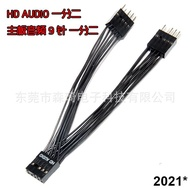 Hd Audio Splitter 2-1 Male To 2 Female Audio Extension Cable