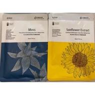 提提研 永生苔面膜、向日葵面膜、雪藻面膜、蘋果面膜