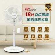 《可議價85折》Abee快譯通【F1800】18吋DC變頻無線遙控電風扇