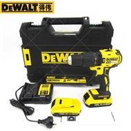 shaoye03❤美國DEWALT得偉無刷電鉆20V充電鉆鋰電無線手電鉆多功能DCD777