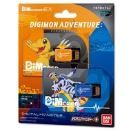 Bandai Dim Card Set EX Digimon Adventure: For Vital Bracelet Series Digital Monster