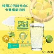 Korea 30 Times Vitamin C Card Man Orange Bubble Water / Box