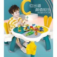 新款 萬高萌兔積木桌 兒童多功能拼裝益智積木學習桌 小兔子椅子 幼兒園 大小顆粒積木桌 兼容樂高 得寶