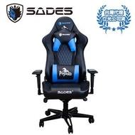 【捷修電腦。士林】SADES Pegasus 天馬座 真。人體工學電競椅 (黑/藍)