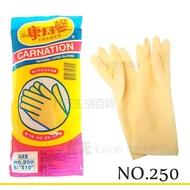【九元生活百貨】康乃馨 天然乳膠手套/10吋黃色 NO.250 特殊處理手套