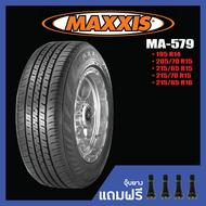 MAXXIS MA579 • 195R14  • 205/70R15  • 215/65R15  • 215/70R15  • 215/65R16  ยางปี 2020