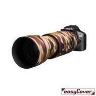 【新鎂】公司貨 Lens Oak For Tamron 100-400 森林迷彩 鏡頭保護套 砲衣