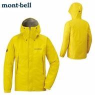 【【蘋果戶外】】mont-bell 1128600 黃 日本 男 防水透氣外套 類Gore-tex 防水外套 雨衣 風衣 風雨衣