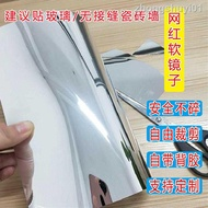 Mirror Sticker Self-Adhesive Soft Mirror Full Body Sticker Mirror