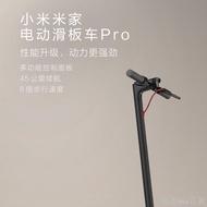 【台灣現貨】 2019年 滑板車新品 小米電動滑板車Pro 米家電動滑板車Pro 第二代
