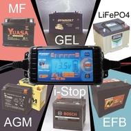 【進煌】MT-700充電器 適用6V 12V 脈衝式充電機(檢測機能 鋰鐵電池 LCD液晶 汽機車 全電壓MT700)