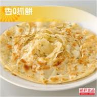 【禎祥食品】手工香Q蔥抓餅 (10片)