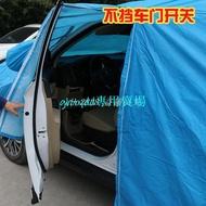 三菱 歐藍德Outlander 改裝車衣 13-18款新 歐藍德Outlander 車載防護罩改裝 裝飾防塵罩