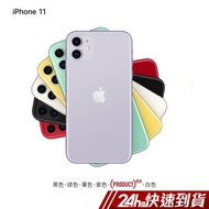 Apple iPhone 11 128GB-6.1吋 (黑/紫/紅/黃/白/綠) 手機 蝦皮24h 現貨