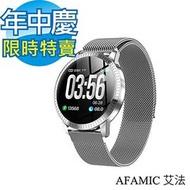 【AFAMIC 艾法】C18智能心率GPS運動手環(炫亮銀)