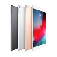 【限時94折】Apple 2019 iPad Air 3 平板電腦10.5吋 WiFi (64G/256G)