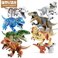LEGO Multi-Piece Combination Compatible with Lego Assembly Building Blocks Jurassic Dinosaur Park Dinosaur World Children's Puzzle Assembly Toys Tyrannosaurus Rex Series Boys