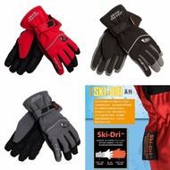 AR-72 雪之旅 SNOW TRAVEL 英國SKI-DRI 防水透氣手套 保暖防水機車手套防風手套