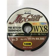 《嘉嘉釣具》OKUMA WX8 鐵板/軟絲專用 PE線 1.5/2.0/3.0號