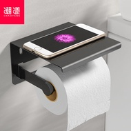 衛生紙架304不鏽鋼廁所紙巾架免打孔衛生間壁掛式廁紙盒洗手間創意廁紙架1