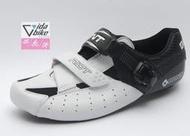 [維達單車]BONT RIOT全碳纖維公路卡鞋 可熱塑