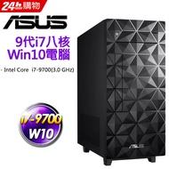 華碩 H-S340MF-I79700018T