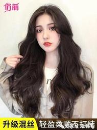 假髮假髮女長髮假髮貼片蓬鬆一片式無痕接髮片隱形仿真髮長卷髮假髮片