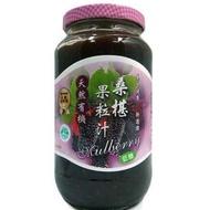 【花蓮桑椹】桑椹果粒汁(600CCx6瓶)