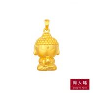 CHOW TAI FOOK 999 Pure Gold Pendant - Buddha R13879