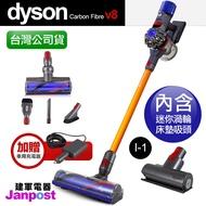 [95折]Dyson 戴森 V8 SV10E Carbon Fibre motorhead 無線吸塵器 吸力比V10大 2年保固 送車充
