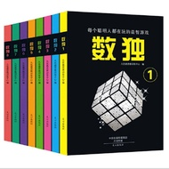 8Pcs/set Sudoku/ Number Placement/Arabic Numerals Cross Books Chinese Edition From Easy To Hard Pocket Books