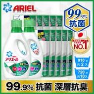 【日本P&G】全新Ariel 超濃縮洗衣精-室內晾衣清香型 2+10件組 (910gx2瓶+補充包720gx10包)