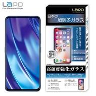 【LaPO】VIVO NEX2雙螢幕_正 全膠滿版9H鋼化玻璃螢幕保護貼(6.59吋滿版黑)