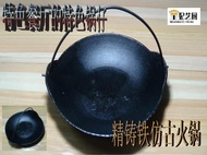 Cast-iron Vintage Stewed Pot Hot Pot Cast Iron Pan Hand Pot Hanging Pot Cast-iron Stewing Pot Alcohol Stove Griddle Restaurant Hotel