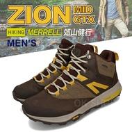 MERRELL ZION MID GTX 男款 郊山健行 登山鞋 @(J16909)LuckyShop